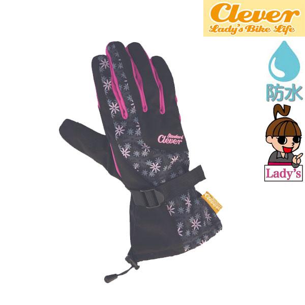 GPカンパニー (レディース)CLG-433 ウインターグローブ ブラック×ピンク◆全4色◆