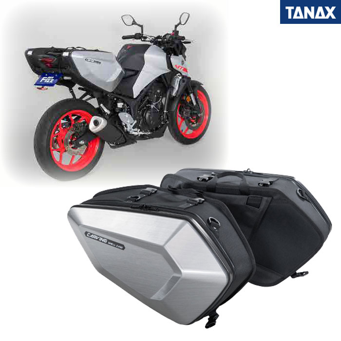 TANAX TANAX MFK-273 カービングシェルケース ヘアラインシルバー