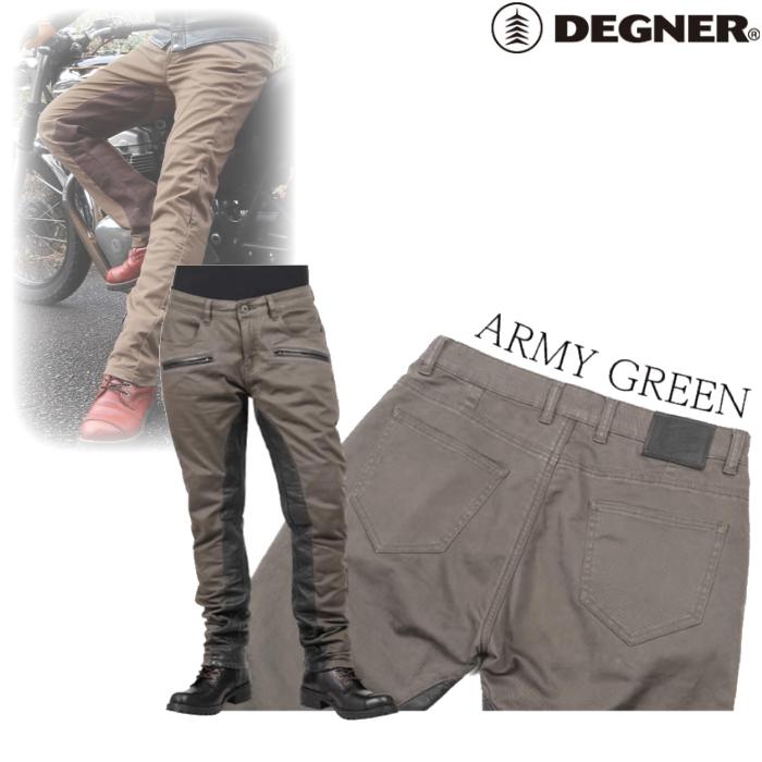 DEGNER DP-32 メンズコットンパンツ/ MEN'S COTTON PANTS アーミーグリーン◆全5色◆
