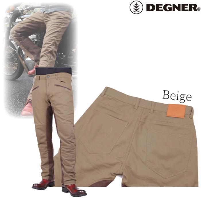 DEGNER DP-32 メンズコットンパンツ/ MEN'S COTTON PANTS ベージュ◆全5色◆