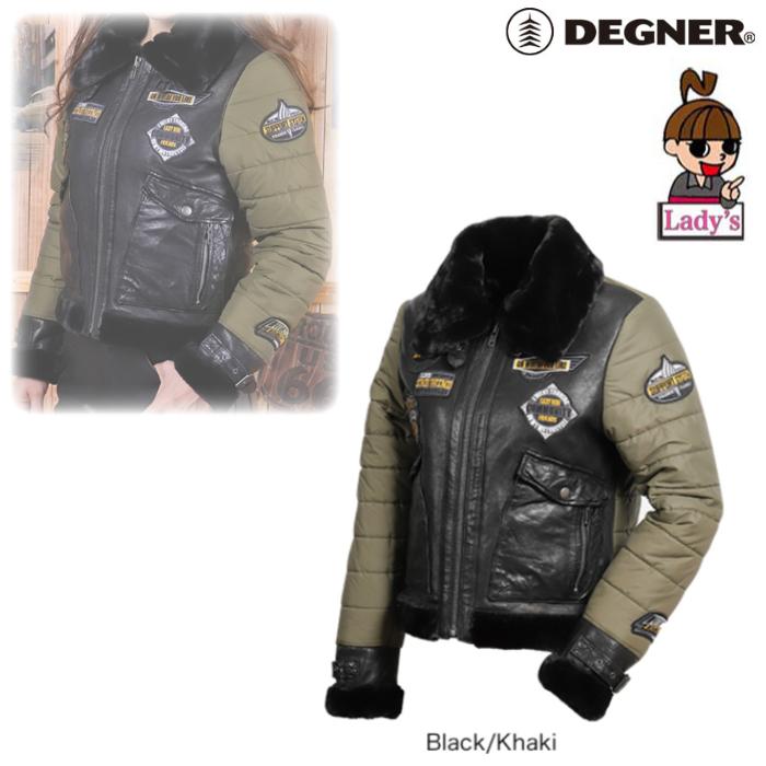 DEGNER (レディース)FR20WJ-14 アビエーターレザージャケット ブラック/カーキ◆全2色◆