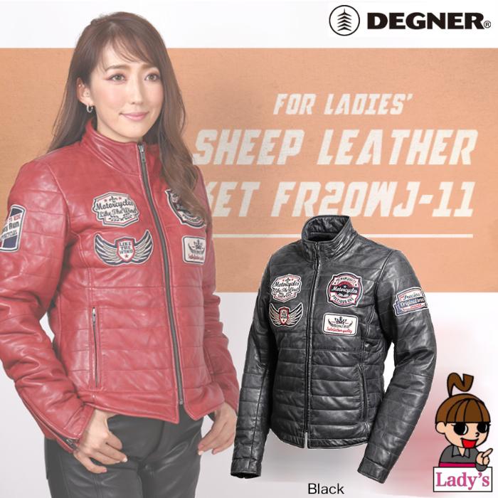 DEGNER (レディース)FR20WJ-11 レザージャケットLEATHER JACKET ブラック◆全2色◆