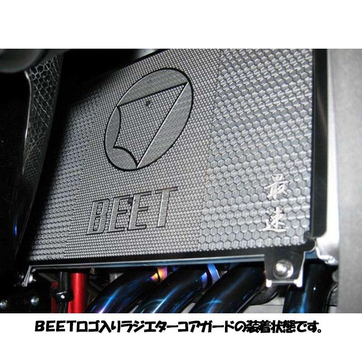 BEET JAPAN ラジエターガード Ninja ZX-25R
