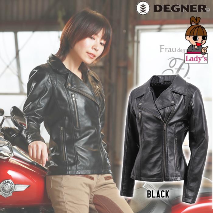 DEGNER (レディース)FR20SJ-10 レザージャケット ブラック◆全2色◆