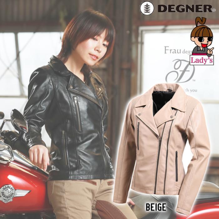 DEGNER (レディース)FR20SJ-10 レザージャケット ベージュ◆全2色◆