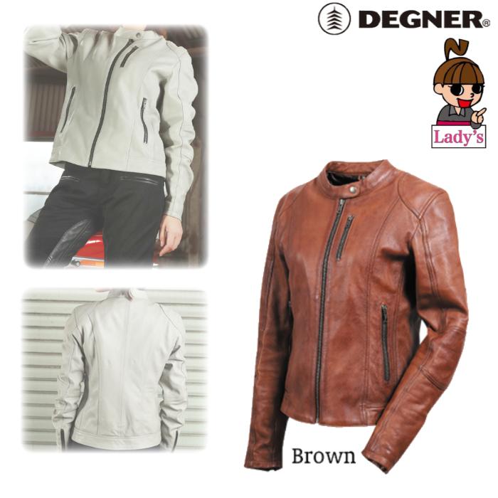 DEGNER (レディース)FR20SJ-9 レザージャケット ブラウン◆全3色◆