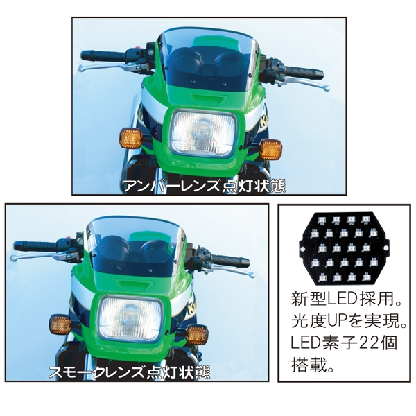 POSH 【アウトレット】個別配送のみ LEDコンバージョンKIT 4PCS