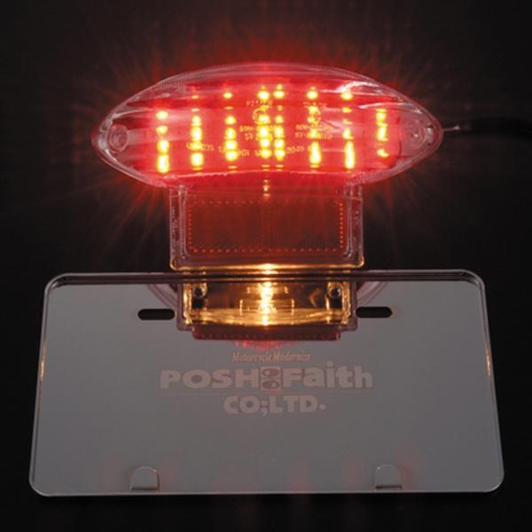 POSH 【アウトレット】個別配送のみ LEDテールランプユニット