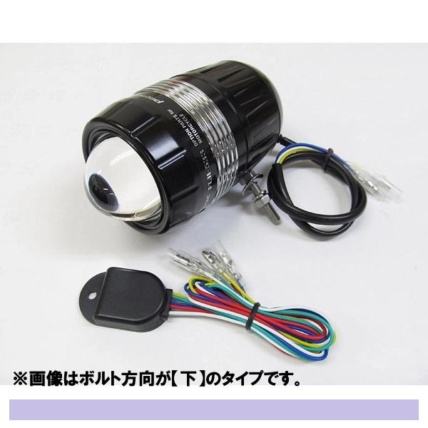 Protec 【アウトレット】個別配送のみ FLH-533 LEDフォグライト(遮光板有り 親機)