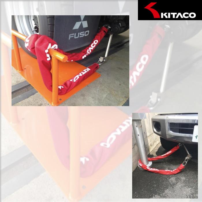 KITACO 【アウトレット】個別配送のみ チェーンロック ステンレス
