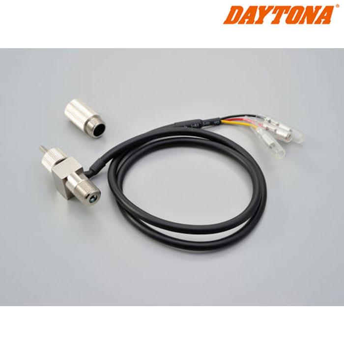DAYTONA 93390 デンスピ変換アダプター TWIN TYPE
