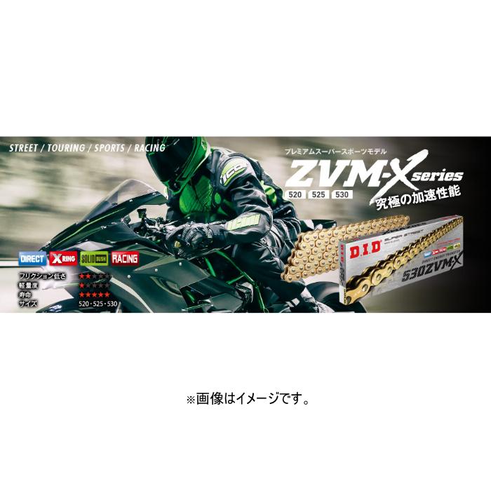 D.I.D 【アウトレット】個別配送のみ チェーン 520ZVM-X-100ZB