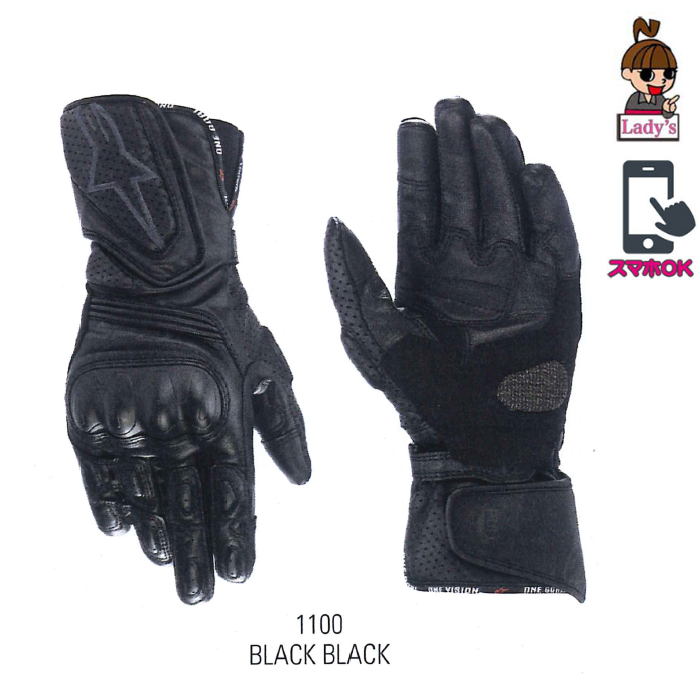 alpinestars (レディース)3518321 STELLA SP-8 LEATHER GLOVE BLACK BLACK(1100)◆全3色◆