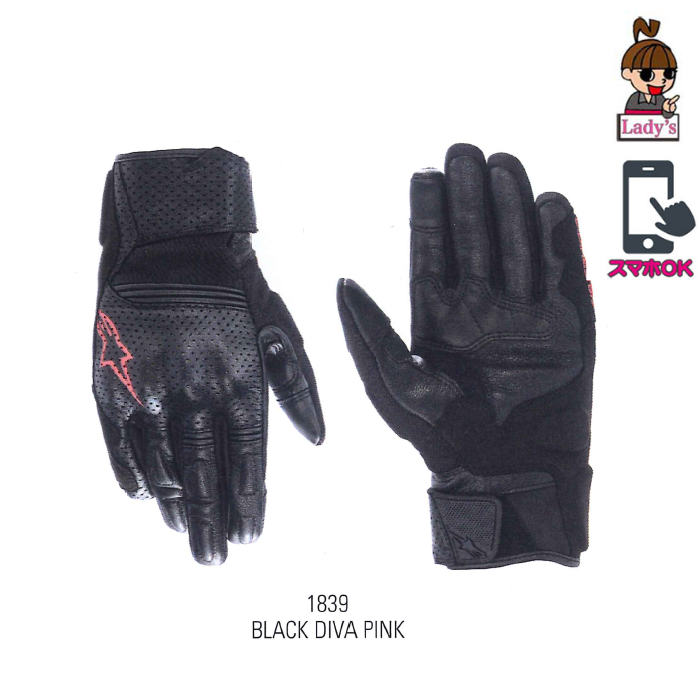alpinestars (レディース)3518621 STELLA KALEA LEATHER GLOVE BLACK DIVA PINK(1839)◆全2色◆