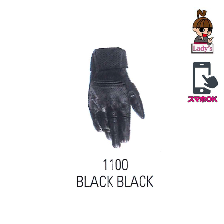 alpinestars (レディース)3518621 STELLA KALEA LEATHER GLOVE BLACK BLACK(1100)◆全2色◆