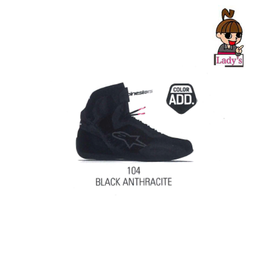 alpinestars (レディース)2510520 STELLA FASTER-3 RIDEKNIT SHOE BLACK ANTHRACITE(104)◆全2色◆