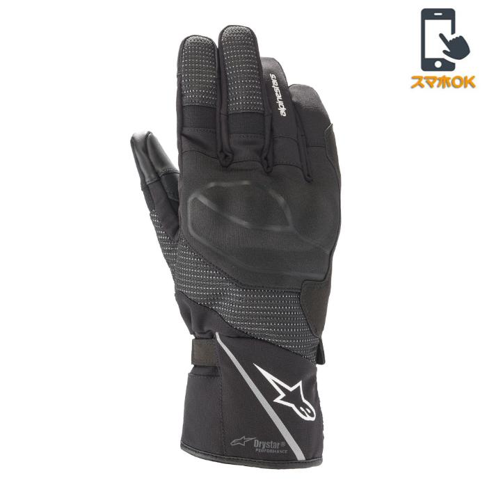 alpinestars 3527521 ANDES V3 DRYSTAR LOVE BLACK(10)◆全2色◆