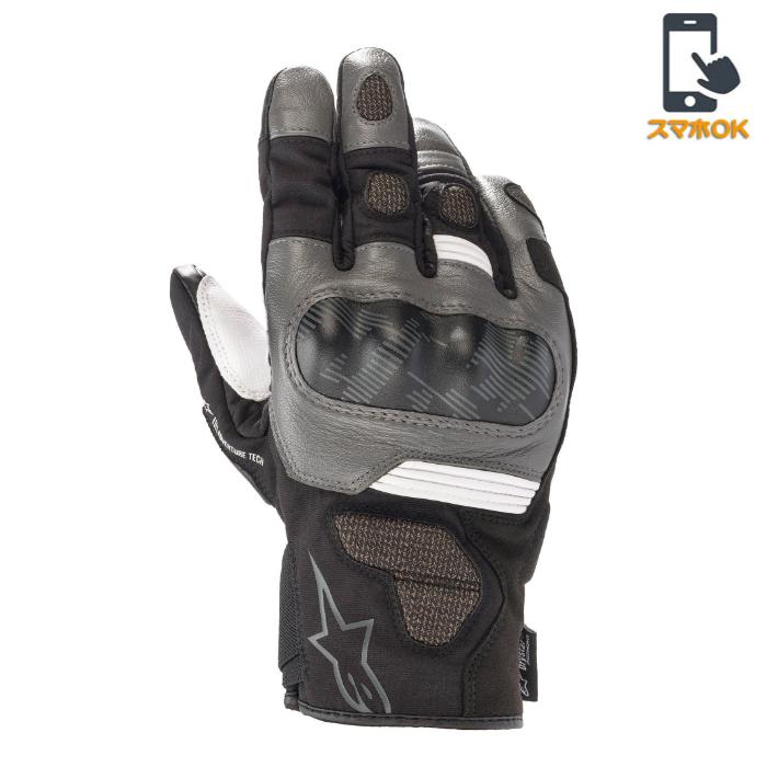 alpinestars 3525821 COROZAL V2 DRYSTAR GLOVE BLACK DARK GRAY WHITE (102)◆全3色◆