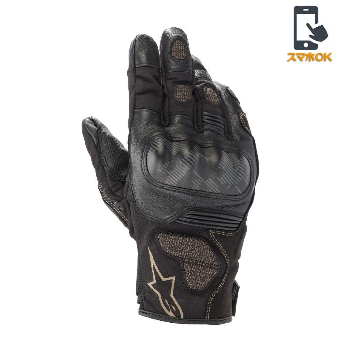 alpinestars 3525821 COROZAL V2 DRYSTAR GLOVE BLACK SAND (1250) ◆全3色◆