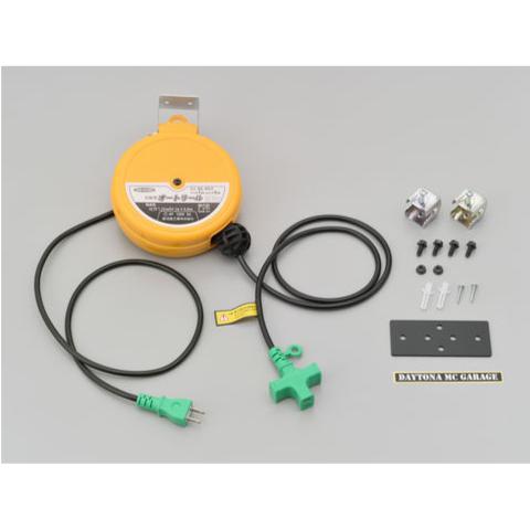 DAYTONA 98781 モーターサイクルガレージ BASICシリーズ用 オプション品 コードリールキット(5m)