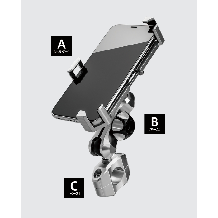 SygnHouse 81612 ABC-6 Smart Phone 汎用ホルダーセット4  φ22.2mm