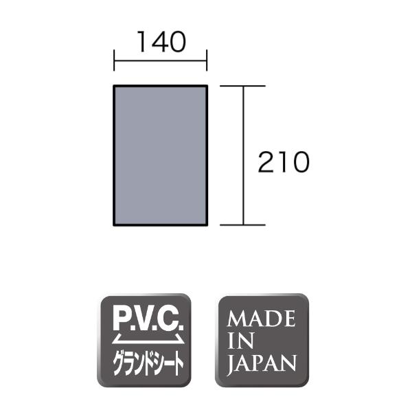 小川テント お取り寄せ商品 PVCマルチシート 220×150用