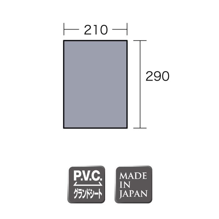 小川テント お取り寄せ商品 PVCマルチシート 300×220用