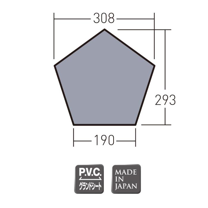 小川テント お取り寄せ商品 PVCマルチシート ピルツ15用