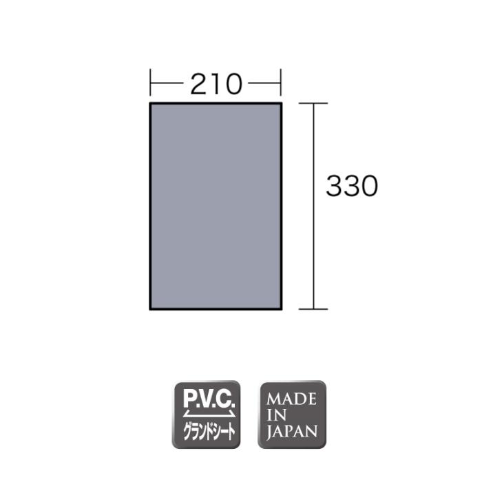 小川テント お取り寄せ商品 PVCマルチシート 340×220用