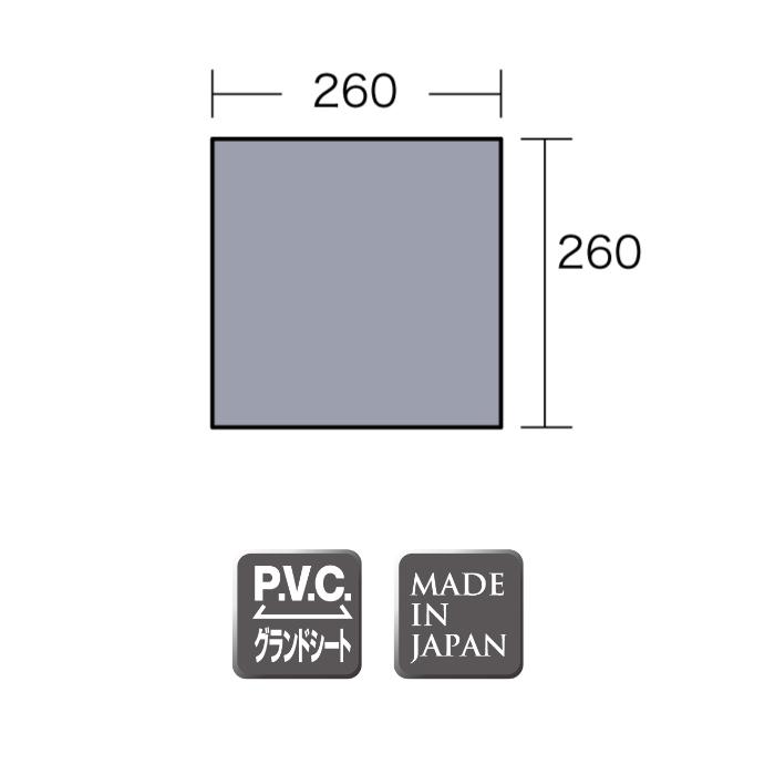 小川テント PVCマルチシート 270×270用