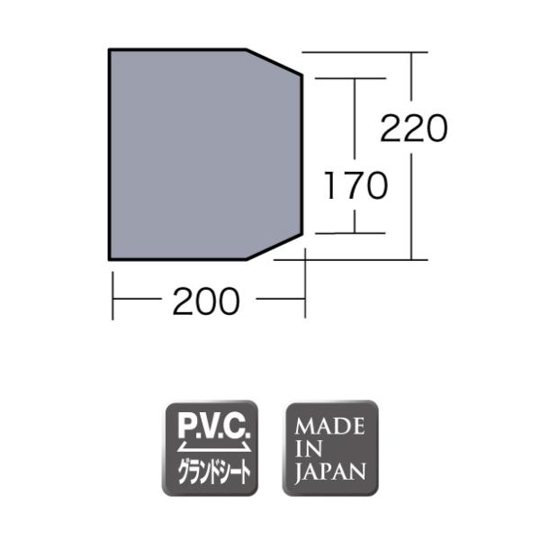 小川テント お取り寄せ商品 PVCマルチシート ポルヴェーラ34用