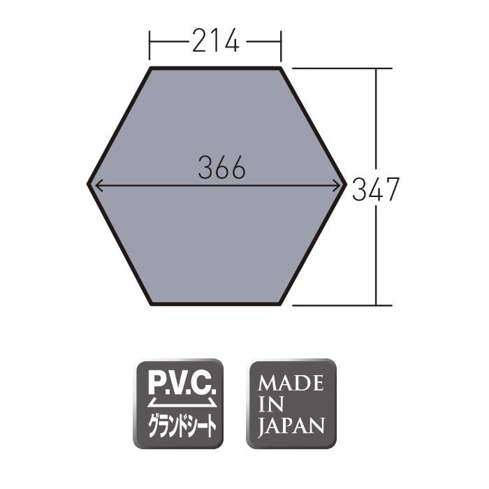 小川テント お取り寄せ商品 PVCマルチシート アテリーザ用