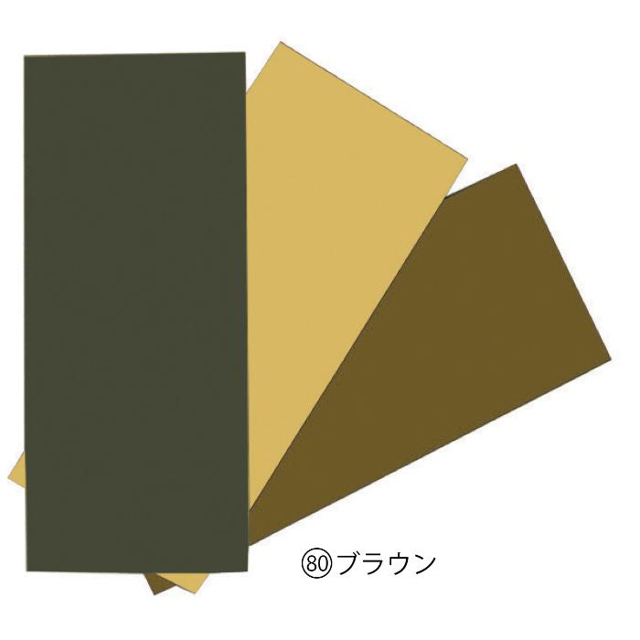 小川テント お取り寄せ商品 リペアクロスセット テント補修 ブラウン