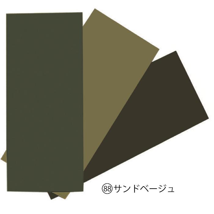 小川テント お取り寄せ商品 リペアクロスセット テント補修 サンドベージュ
