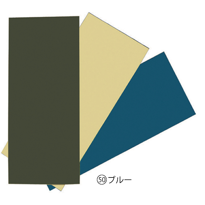 小川テント お取り寄せ商品 リペアクロスセット テント補修 ブルー