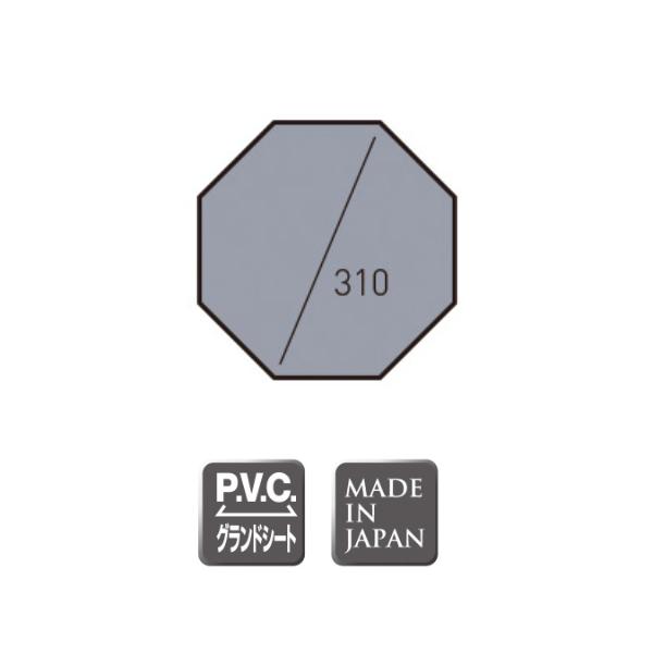 小川テント お取り寄せ商品 PVCマルチシート ツインピルツフォーク フルインナー用