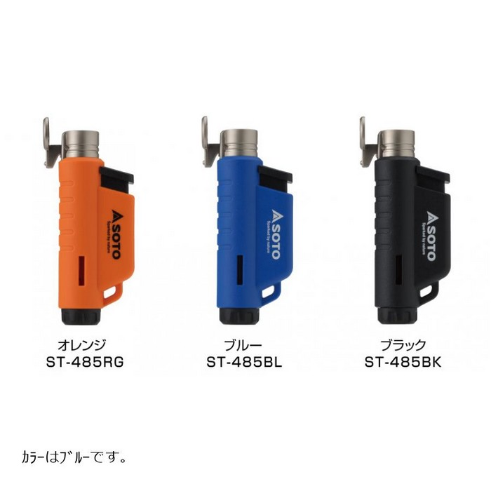 SOTO お取り寄せ商品 マイクロトーチ COMPACT ブルー ST-485BL