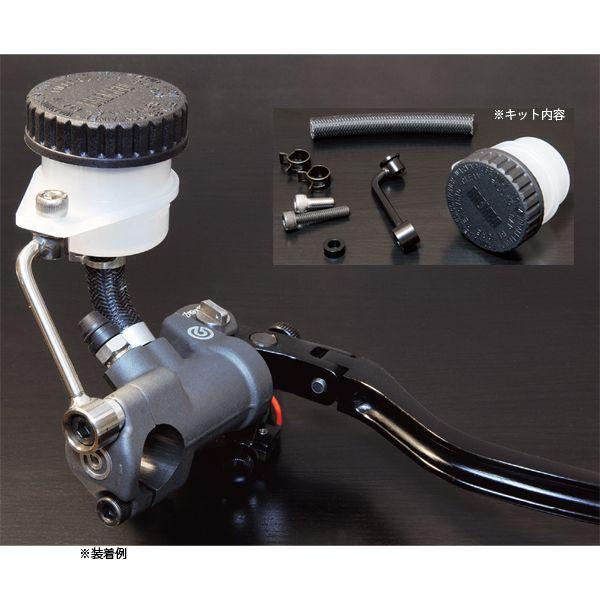 KOHKEN BREMBO マスターシリンダー用タンクキット バーハンドル/ブレーキ用(ダブルディスク)スモークグレータンク仕様