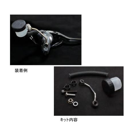 KOHKEN BREMBO マスターシリンダー用タンクキット セパハン/ブレーキ用(シングルディスク) スモークグレータンク仕様