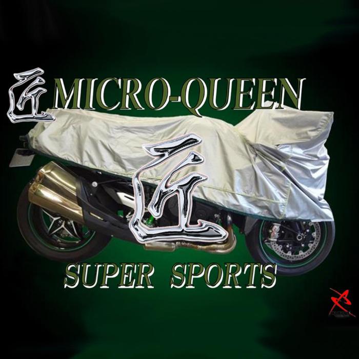レイト商会 匠マイクロクイーン バイクカバー Lスーパースポーツ