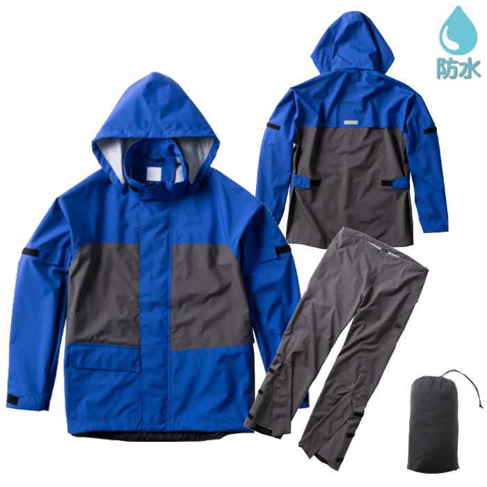 GOLDWIN GSM22104 Gベクタープロフェッショナルレインスーツ ブルー(B)◆全3色◆