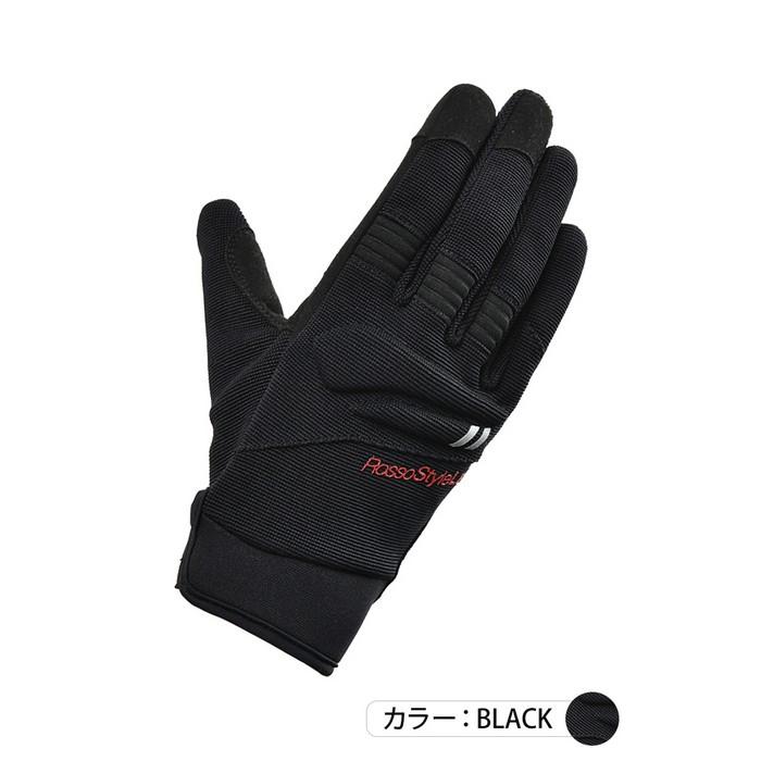 J-AMBLE RSG-323 プロテクションメッシュグローブ ブラック◆全3色◆