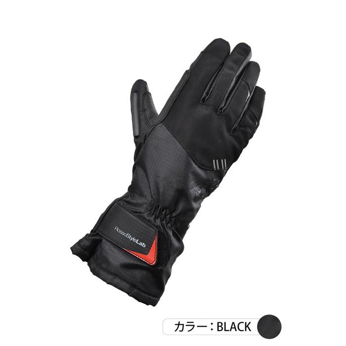 J-AMBLE RSG-327 レイングローブ ブラック◆全3色◆