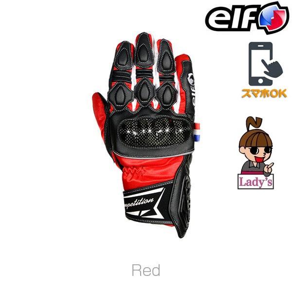 elf (レディース)EG-W507 ストラーダカーボングローブ  Red◆全5色◆