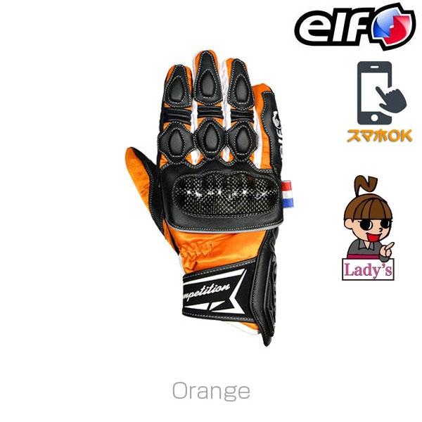 elf (レディース)EG-W507 ストラーダカーボングローブ  Orange◆全5色◆
