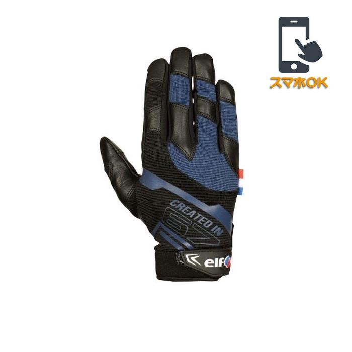 elf EG-A509 Durable Glove / デュラブルグローブ ネイビー◆全5色◆