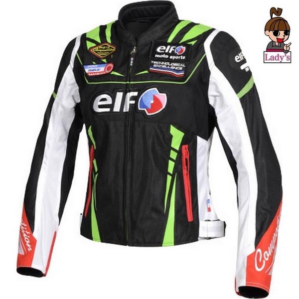 elf (レディース)EJ-S105  ヴィットリアエステートジャケット ブラック/ グリーン◆全5色◆