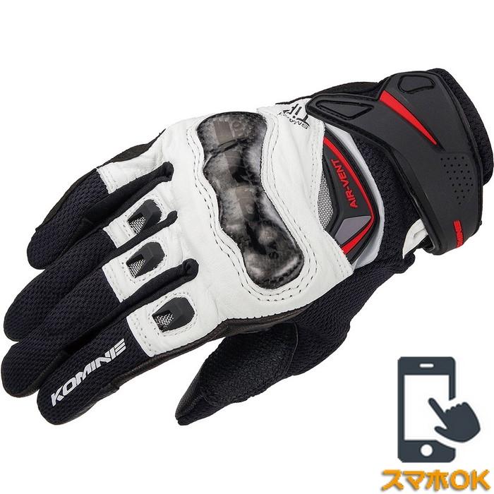 komine GK-224  カーボンプロテクトレザーメッシュグローブ ホワイト/ブラック◆全3色◆