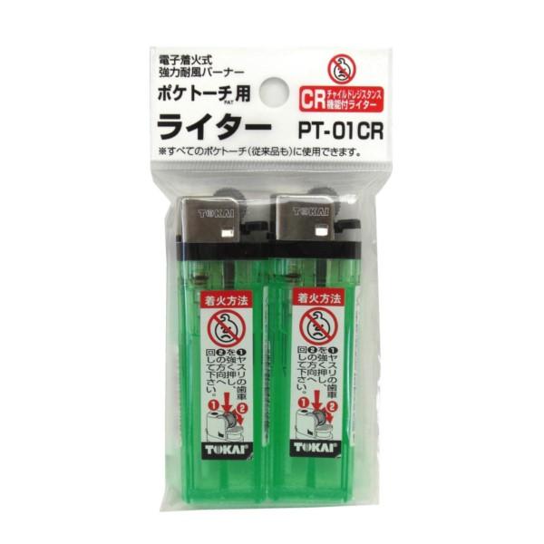 SOTO お取り寄せ商品 ポケトーチ用ライター