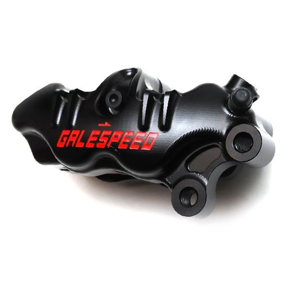 GALE SPEED Elaborate フロント4P アキシャルキャリパー φ34/30 チタンボルト仕様(左)